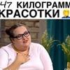 фото на странице Ксения Минаковская