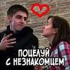 заказать рекламу у блоггера Ольга Кравчук