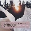 реклама на блоге Ника Климова