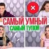 фото на странице sophanabatchikova