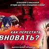 реклама у блоггера krasnovanatasha