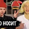 заказать рекламу у блоггера i_gvozdik