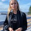 реклама на блоге Надежда Григорьева