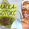 реклама на блоге elenamatveevabloger