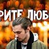 фото на странице leshasuvorov