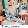 реклама в блоге Ксения Пятницкая