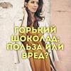 заказать рекламу у блоггера Альбина Комиссарова