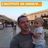 фото на странице Андрей Мазульницын