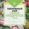 реклама в блоге Альбина Комиссарова
