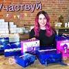 реклама на блоге Ирина Дружинина