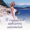 лучшие фото Елизавета Бабанова