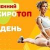 реклама на блоге juliasmolnaya