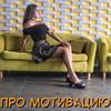 разместить рекламу в блоге Анэт Лисица