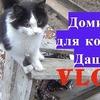 реклама у блоггера Татьяна Субботина