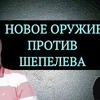 реклама на блоге reshetov_artur