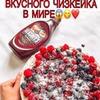 реклама на блоге Ульяна Качулькина