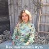 новое фото Анна Чернигова