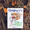 разместить рекламу в блоге Ирина Глушкова