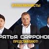 лучшие фото Ника Вишневская