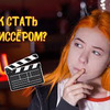 заказать рекламу у блоггера v_prostracii