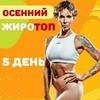 фото на странице Юлия Смольная