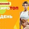 фото на странице juliasmolnaya