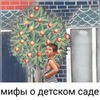 новое фото Дарья Демихова
