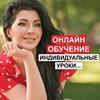 фото на странице Ника Вишневская