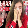реклама на блоге katerina_royce