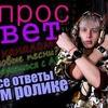реклама на блоге timosha_sushin