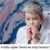 заказать рекламу у блоггера Дарья Демихова
