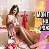 реклама в блоге maria_ponomaryova