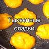 разместить рекламу в блоге Линда Новикова