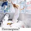 фото на странице Ксения Пятницкая