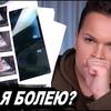 реклама у блоггера Игорь Синяк