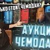 заказать рекламу у блоггера mega_slava
