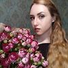 заказать рекламу у блоггера Юлия Филатова