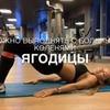 лучшие фото Соня Солдатова