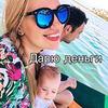 реклама на блоге Линда Новикова
