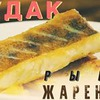 фото на странице Анатолий Бордиян