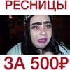 реклама у блоггера Алена Рапай