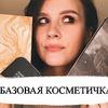новое фото irinameyk