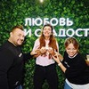 разместить рекламу в блоге Анна Седокова