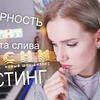 разместить рекламу в блоге jane_kravitz