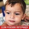 реклама у блоггера Вика Дмитриева