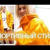 разместить рекламу в блоге Дарья Трофимова