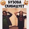 новое фото Banko_mat