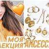 реклама в блоге mechtadrovoseka