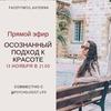 фото Катерина Ряжинова