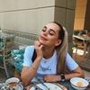 заказать рекламу у блоггера Анна Хилькевич